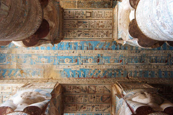 Dendera Temple - Egypt