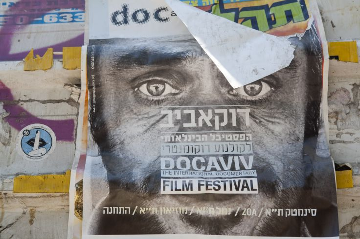 Tel Aviv - Israel