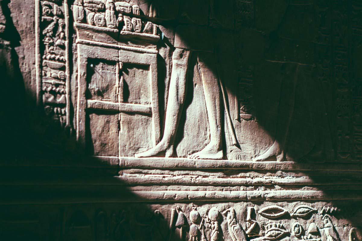 Temple d'Edfou - Egypte