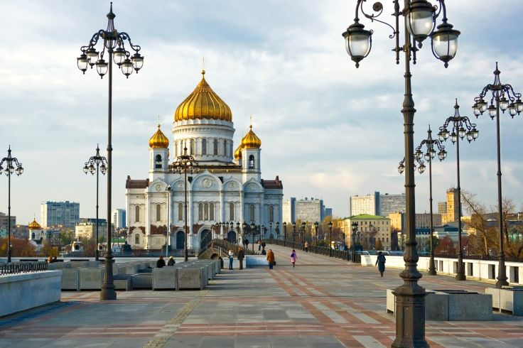 Saint Savior Cathedral - Moscow - Russia