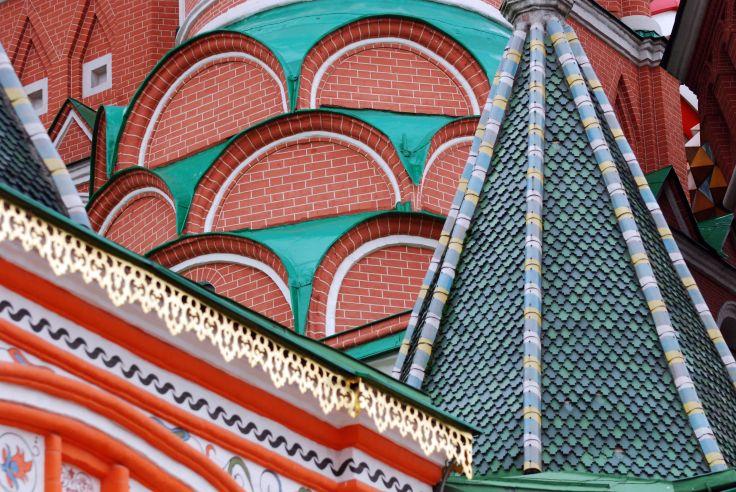 Tretyakov Art Gallery - Moscow - Russia